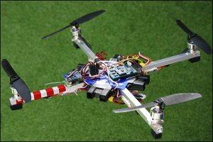 Photo Courtesy hacknmod.com
